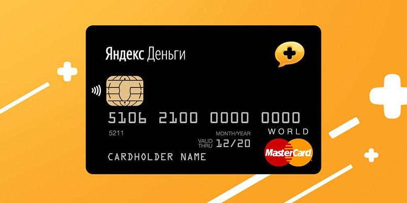 Обзор платежной системы Яндекс Деньги (Yandex money): регистрация, личный кабинет Яндекс.Деньги