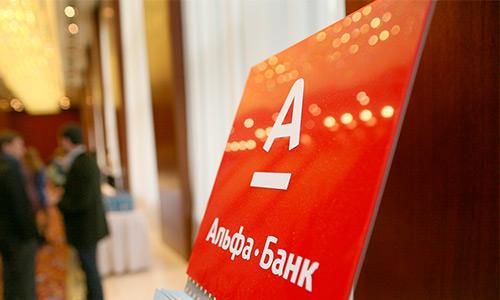 Процентная ставка 2019 в Альфа-Банк по кредитам, вкладам и ипотеке