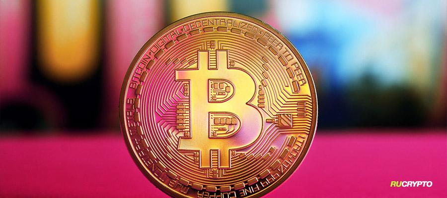 Bitcoin. Что такое Биткоин (BTC)