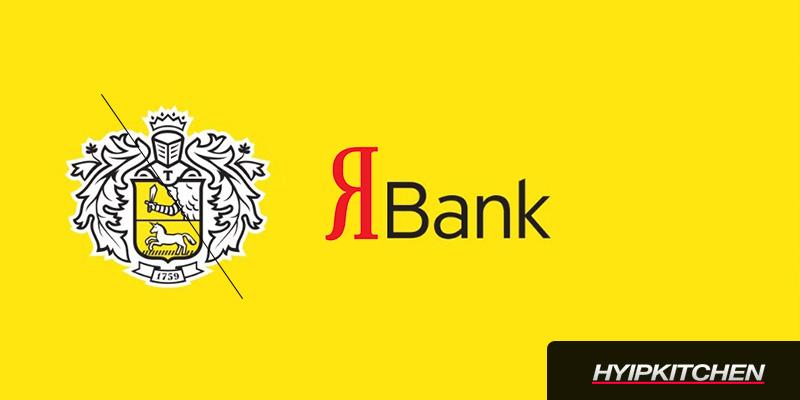 ЯБанк (Яндекс Банк). Банк от Яндекс и Тинькофф