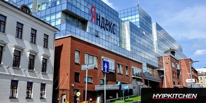 Главный офис Яндекс Банк