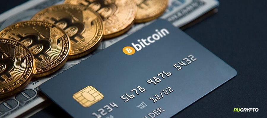 Где и как купить BTC (биткоин) — Лучшие способы покупки криптовалюты