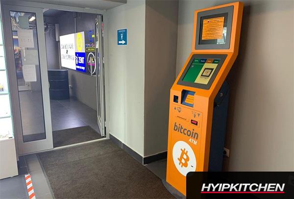 Биткоин банкомат в Москве