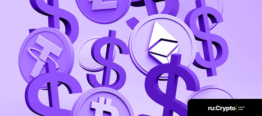 В какую криптовалюту инвестировать в 2021 году — Самые перспективные криптовалюты