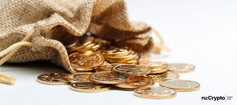 Золото в мешке