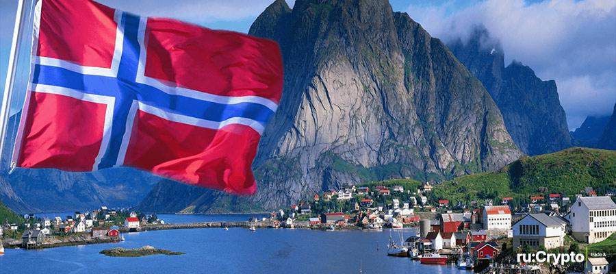 Норвежские миллиардеры начали инвестировать в криптовалюты