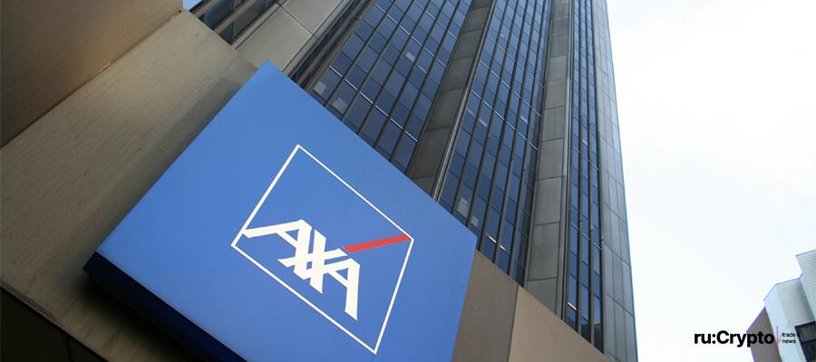 Страховой гигант AXA Switzerland стал принимать Биткоины