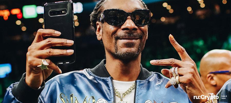 Snoop Dog говорит что верит в будущее Биткоина и NFT