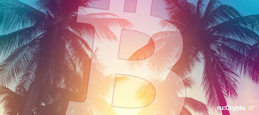 Жители Майами США возможно смогут платить налоги и получать зарплаты в Биткоинах