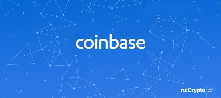 Coinbase IPO 14 апреля 2021 года на NASDAQ и последующий рост Биткоина