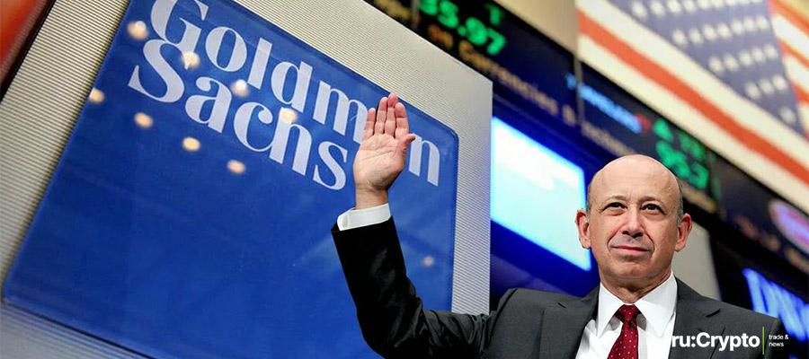 Goldman Sachs разрабатывает инвестиционные продукты для инвестиций в Биткоин и криптовалюты