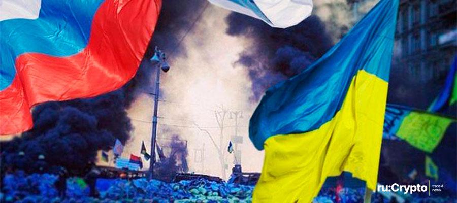 Конфликт (Война) России и Украины — Что будет с Рублем и Гривной к курсу доллара США