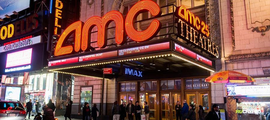 AMC Entertainment add btc